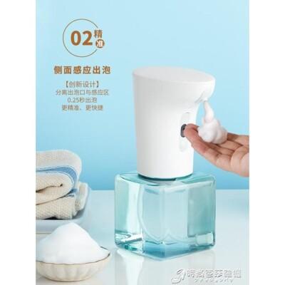 lebath樂泡自動洗手液機感應泡沫皂液器盒子家用兒童洗手液起泡瓶 (4折)