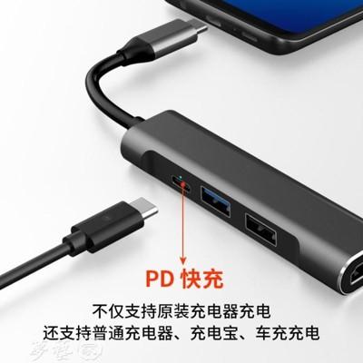 分線器 三星dex擴展塢type-c轉hdmi華為手機轉換器線蘋果電腦usb接頭錘子 - 雙USB款 (5.3折)