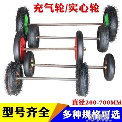 10寸老虎車充氣輪拉車14寸實心輪胎兩輪連軸手推車輪子腳輪萬向輪 (6.6折)