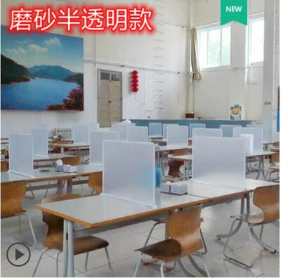 透明隔離板餐桌面擋板食堂隔位子分隔板防疫進餐吃飯防飛沫一字型 (5.9折)