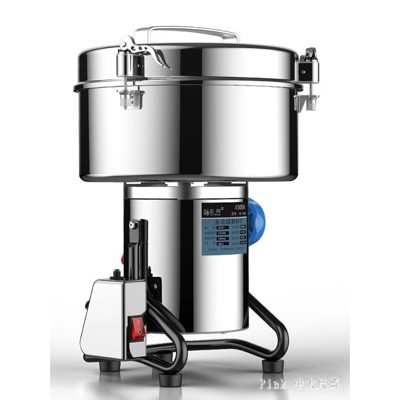研磨機4500克中藥材粉碎機商用磨粉機大型三七超細研磨五谷打粉機 jy9724pink (8.7折)