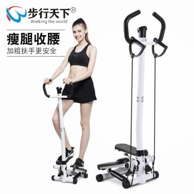 踏步機步行天下靜音扶手踏步機家用機多功能腳踏機腿健身器材 (6.4折)