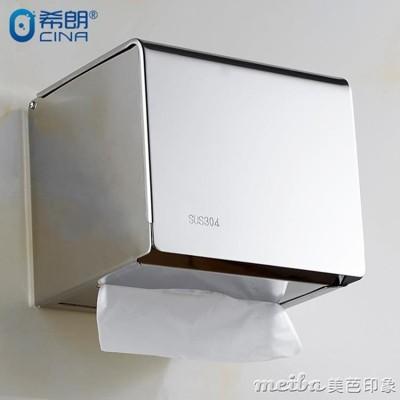 衛生間紙巾盒廁所手紙盒免打孔捲紙筒304不銹鋼擦手紙巾架創意 (4.9折)