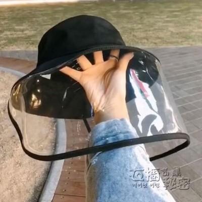 防飛沫漁夫帽女全面防疫病毒防護帽子隔離頭罩護目罩透明遮臉遮陽 (3.5折)