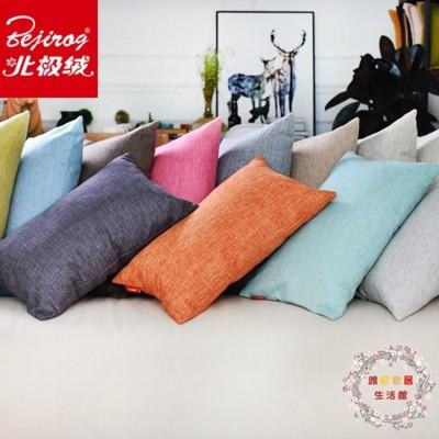 抱枕長方形腰枕辦公室沙發抱枕靠墊素面加厚棉麻抱枕含芯棉麻靠枕長形 - 30x50cm(厚磅棉麻 芯子 (3.4折)