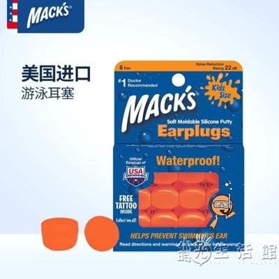 MACK 隔音耳塞飛機游泳洗澡防水睡覺防噪音鞭炮 - S,橘色 6對 (5.1折)