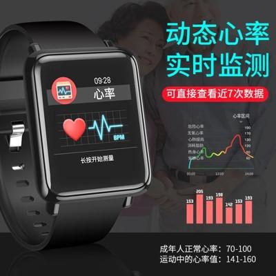 智慧手錶 彩屏智慧手環電子多功能運動睡眠健康男女老人監測量游泳跑步計步器手錶 雙11 (7.5折)