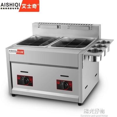 油炸機油炸鍋艾士奇雙缸燃氣商用煤氣炸爐炸薯條麻辣燙關東煮機器 220V (6.4折)