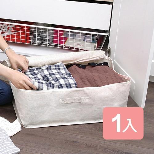 真心良品xudlife棉麻覆蓋全開式收納箱1入組