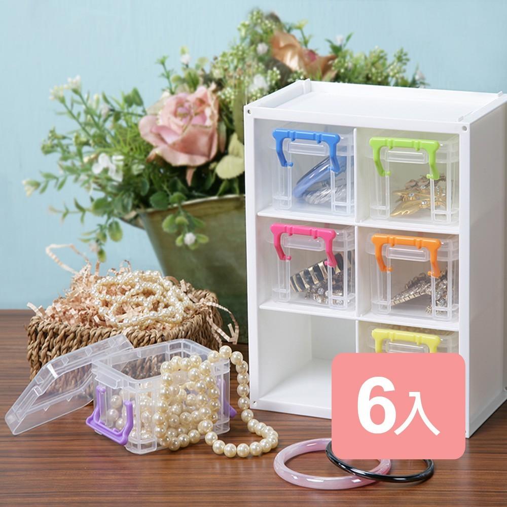 真心良品跳跳糖mini小物收納盒(6組)