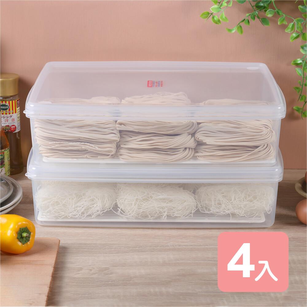 真心良品艾樂扁型保鮮盒10.5l-4入組