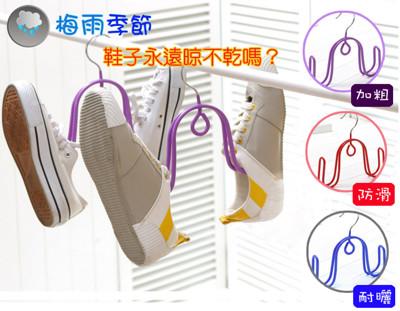 多功能活動掛式曬鞋架 (3.7折)
