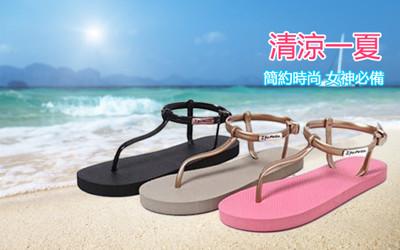 羅馬性感T字海灘涼鞋 (3.5折)