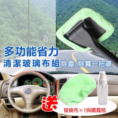 汽車多功能擋風玻璃除塵刷 (2.4折)