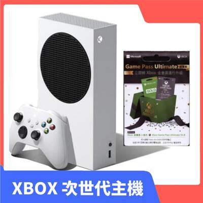 【次世代主機】台灣公司貨 Xbox Series S 主機+金會員(三個月)+GAME PASS (8.2折)