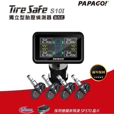 PAPAGO! TireSade S10I 獨立型胎壓偵測器-胎內式 (7折)
