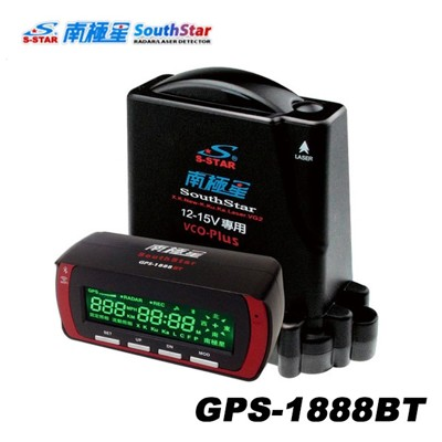 南極星 GPS-1888BT 星鑽 雲端衛星分離式測速器(汽車版) (7.7折)