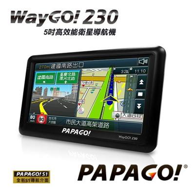 PAPAGO! WayGo 230 五吋高效能衛星導航機 (7折)