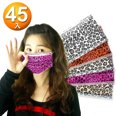 MIT 豹紋三層平面口罩 (45入/盒) (3.6折)