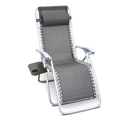 【LTB】悠活第四代無重力人體工學躺椅-附杯架(灰) (7.6折)