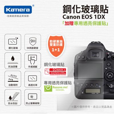 Canon EOS 1DX 鋼化玻璃貼 (5折)