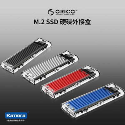 orico nave m.2 ssd 硬碟外接盒(tcm2-c3)-銀 (7.9折)