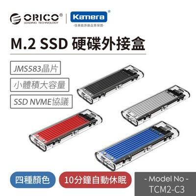 orico nave m.2 ssd 硬碟外接盒(tcm2-c3) (8.9折)