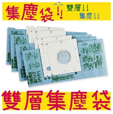 日立 cvam14 cvp6 cv cv-am14 集塵袋 雙層 集塵紙袋 吸塵器 吸塵袋 紙袋 (0.3折)