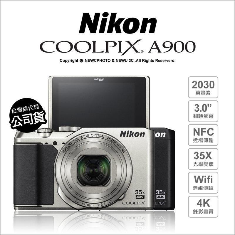 Nikon COOLPIX A900 (黑/銀 公司貨)