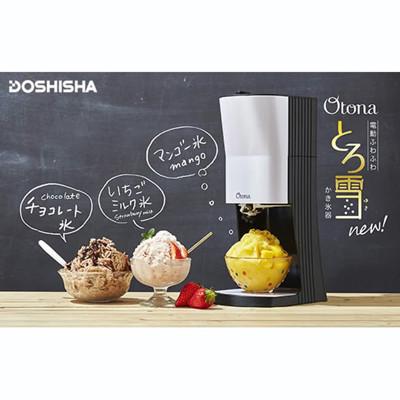 【日本DOSHISHA】電動雪花刨冰機 DTY-17BK (7.4折)