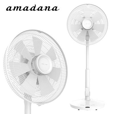 amadana 14吋 dc馬達香氛風扇 二代 nf-327t-s (6.2折)