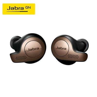 Jabra Elite 65t 真無線藍牙耳機(銅黑/金/銀黑) (6.3折)