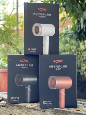 【SOlac】負離子陶瓷吹風機(白色/鐵灰/深紅) (6.4折)