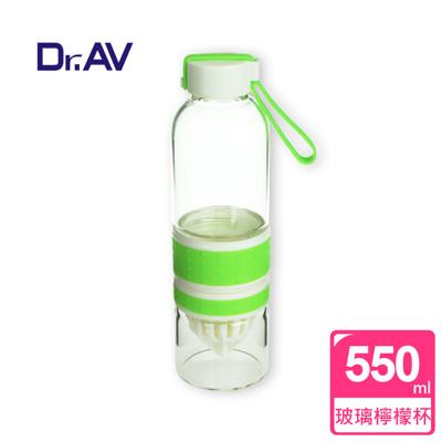 【Dr.AV】無毒多用途鮮榨汁 檸檬玻璃魔力瓶 (小瓶口設計) (1.6折)