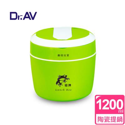 【Dr.AV】日式時尚陶瓷保溫提鍋(陶瓷內膽) (2折)