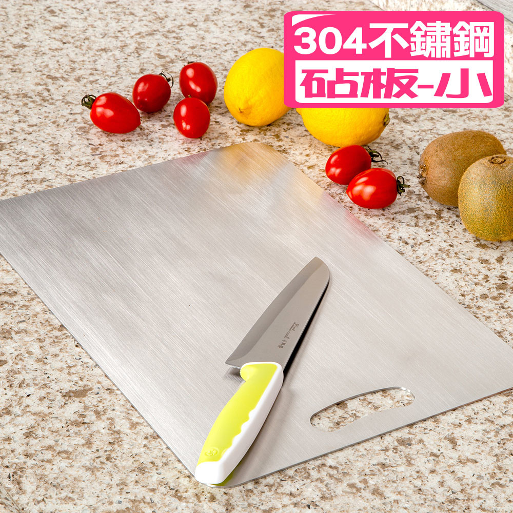 304不鏽鋼面板抗菌菜板砧板-小