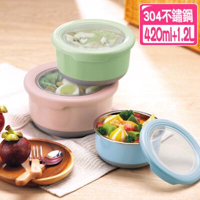 304不鏽鋼北歐圓型附蓋保鮮隔熱碗系列-(420ml+1.2L) (3.8折)