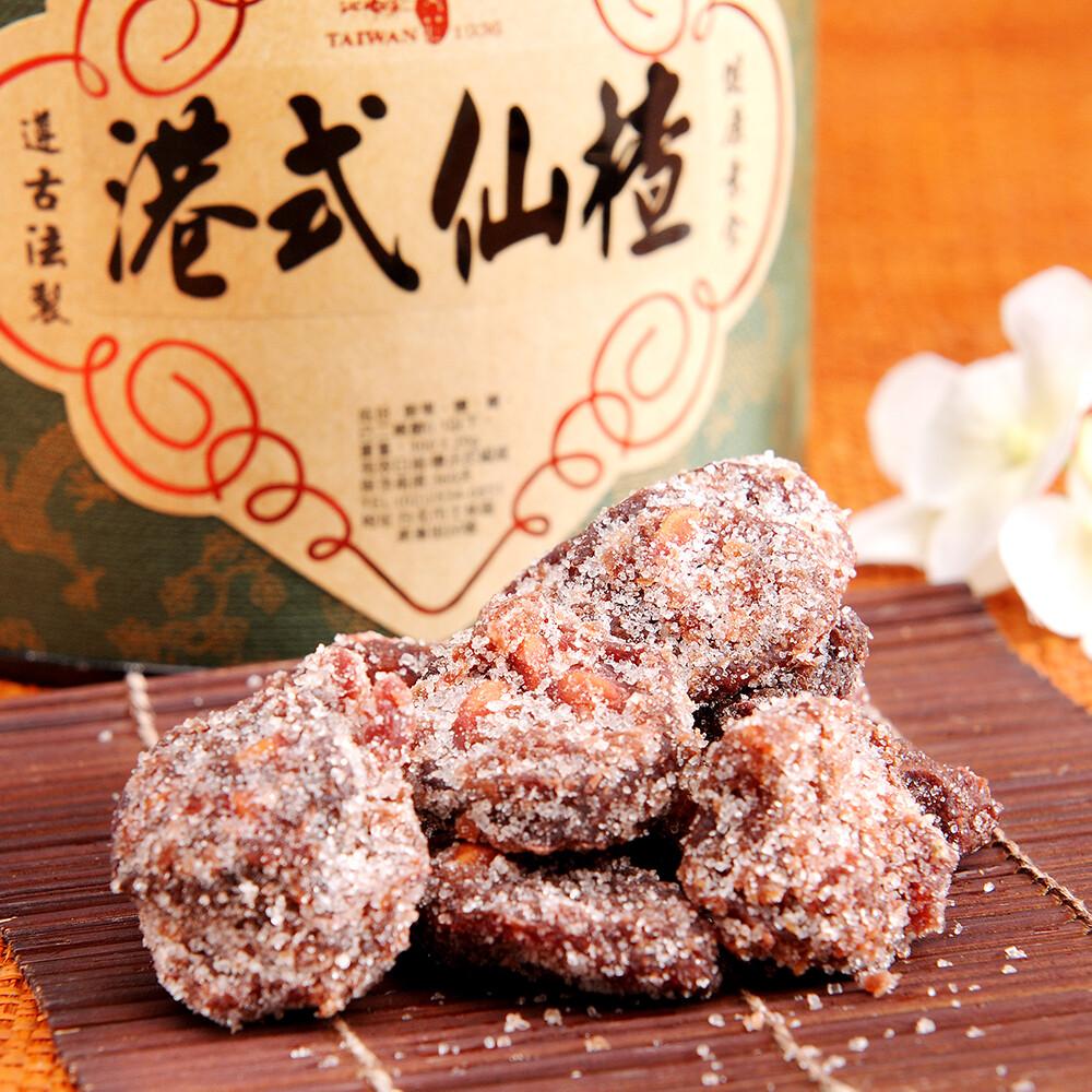 茗窖茶莊港式仙楂梅子蜜餞仙楂300g