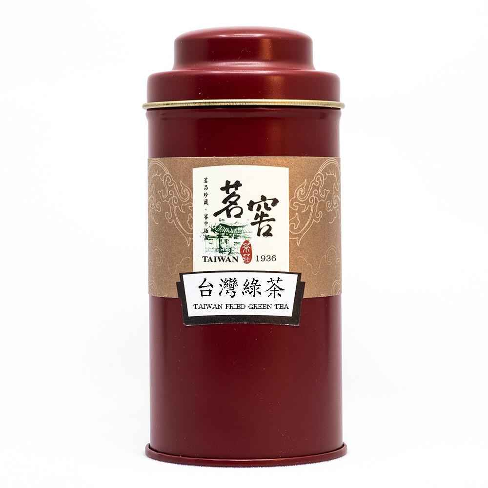 茗窖茶莊台灣綠茶茶包三峽碗豆香綠茶