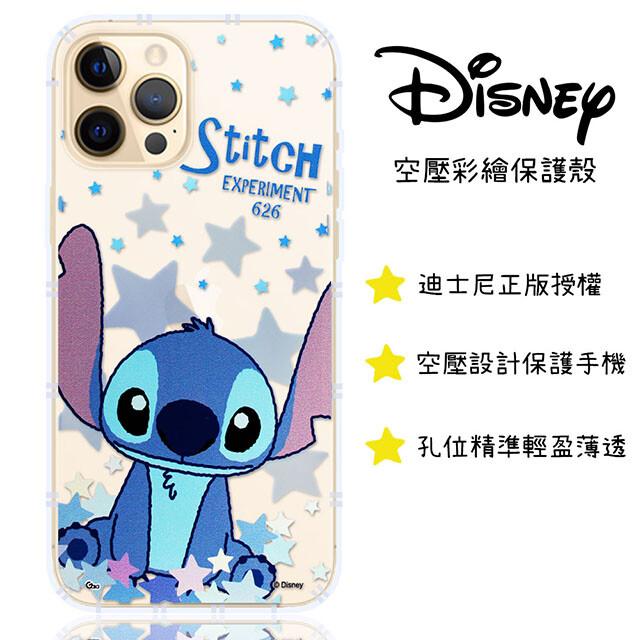 迪士尼iphone 12 pro (6.1吋) 星星系列 防摔氣墊空壓保護套(史迪奇)