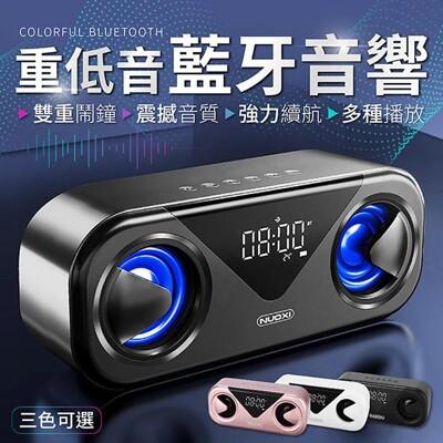K2 重低音藍牙喇叭 時鐘/鬧鐘/溫度(支援AUX/TF/FM) (4.5折)