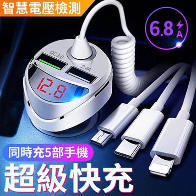 【三合一自帶線】35W雙USB智慧電壓檢測車充(Lightning/Type-C/Micro) (2.3折)