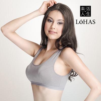 【樂活人生LOHAS】台灣製頂級英國進口天絲棉機能型運動內衣 (0.8折)