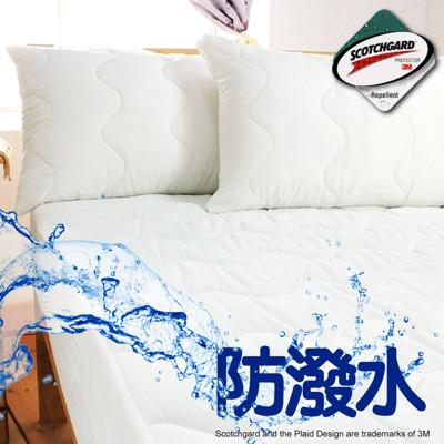【床邊故事】專利3M防潑水保潔墊-單人加大3.5尺-床包式 (4.8折)