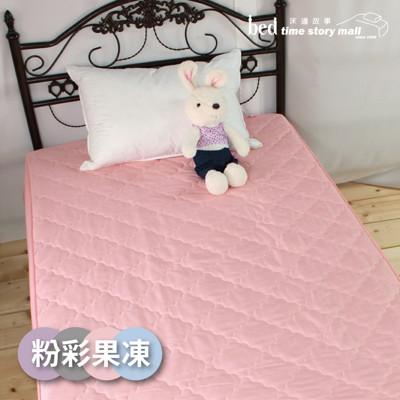 【床邊故事】粉彩果凍保潔墊-單人加大3.5尺-平單式 (4.7折)