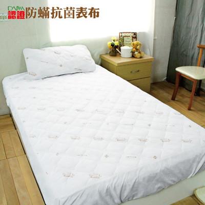 【床邊故事】日本大和認證-SEK防蟎/抗菌/防過敏保潔墊-單人3尺-床包式 (4.7折)