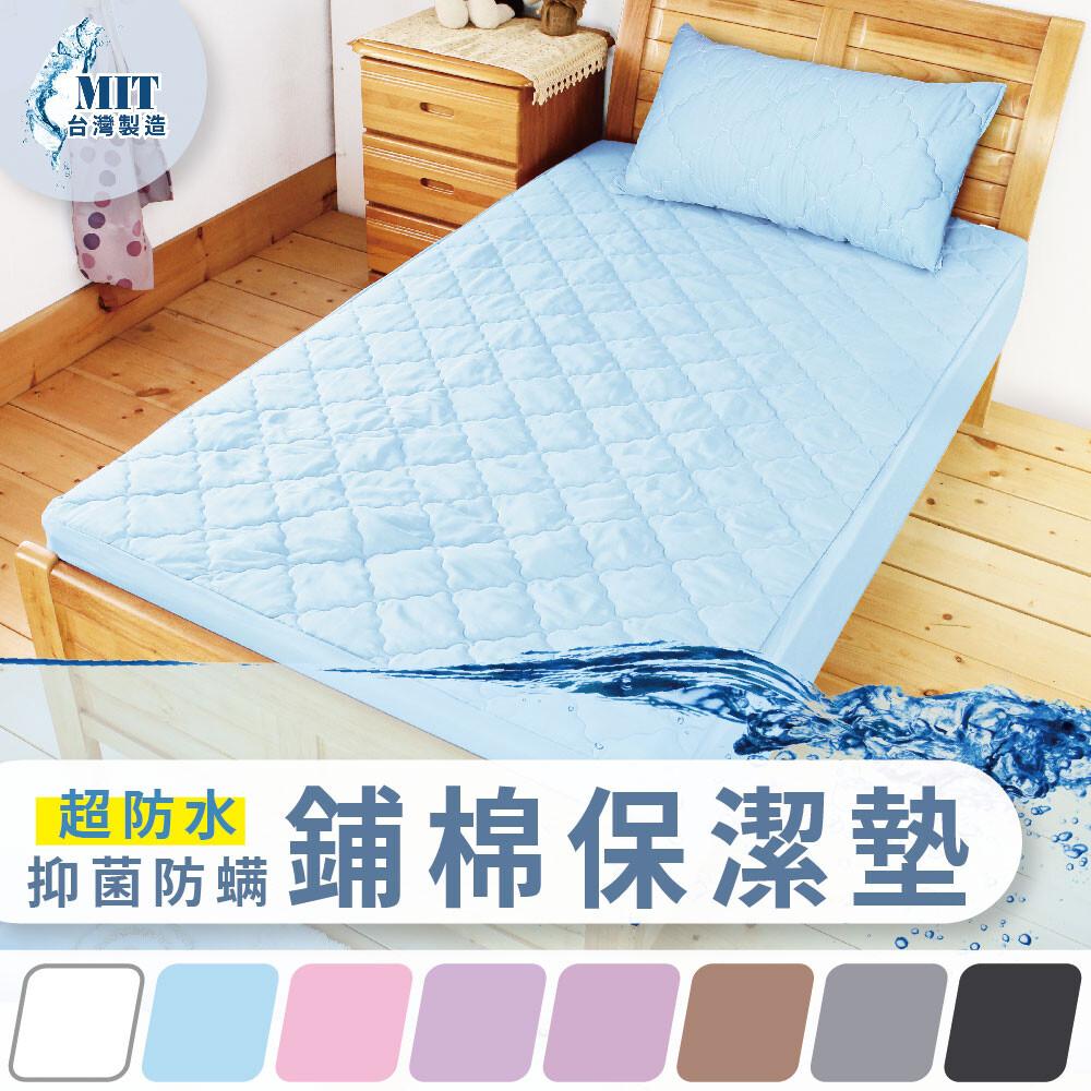 100%mit_幻彩鋪棉防水型防蹣抗菌透氣長效防水保潔墊-加高床包式_雙人標準5x6.2尺