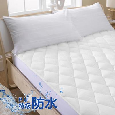 【床邊故事】PU特級防水保潔墊-單人加大3.5尺-加高床包式 (4.7折)