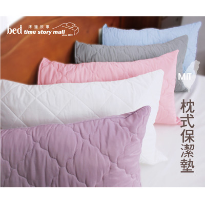 【床邊故事】果凍信封枕式保潔墊 (5色) (4.8折)