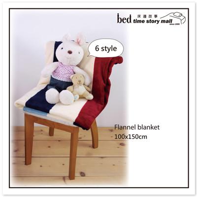 【床邊故事】100x150cm 法蘭絨毛毯 保暖毯 兒童毯 午睡毯 冷氣毯 披肩毯 薄毯 四季可用 (4.7折)